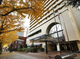 横滨蒙特利酒店