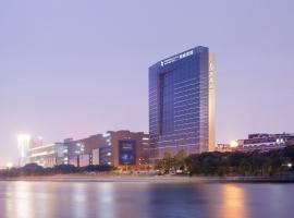 义乌商城宾馆