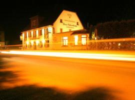 科赫恩卡普酒店