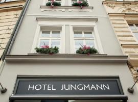 荣格曼酒店