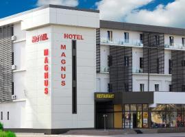 马格努斯加拉茨酒店, 加拉茨
