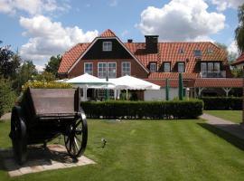 兰德格拉夫酒店
