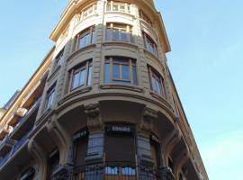 格朗巴西亚博纳多酒店