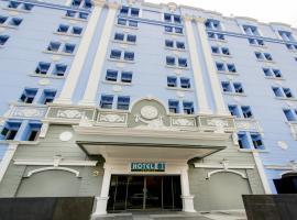 Hotel 81 Premier Star (SG Clean),位于新加坡新加坡博览会展览中心附近的酒店