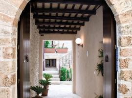 圣玛蒂诺公寓
