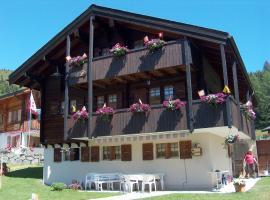 马尔德尔木屋酒店