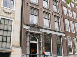 阿姆斯特丹城市目标OK住宿旅馆