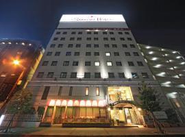 新大阪站附属酒店