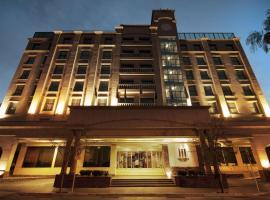 门多萨莫德酒店