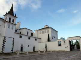 维拉维克萨修道院宾馆