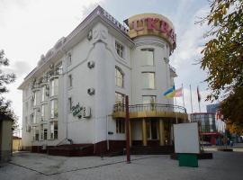 乌克兰皇宫酒店