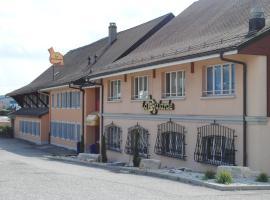 拉布拉尔德酒店