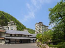 吉川屋旅馆