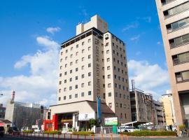 大分宫古町绿富酒店