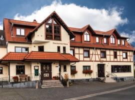 德意志旅馆