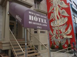 拉丁区酒店