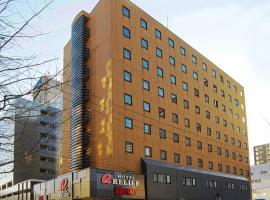 札幌市薄野区休憩酒店