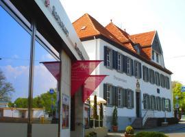 福斯坦堡酒店