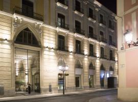 霍斯皮斯亚美利哥酒店