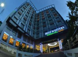 贝斯特韦斯特绿色山丘酒店