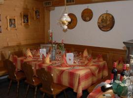 波尼米尔酒店-餐厅