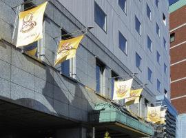 横滨文华大酒店