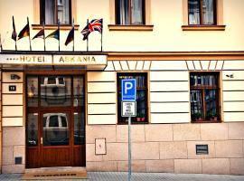 阿斯卡尼亚酒店
