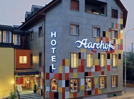 瓦尔德格阿勒霍夫瑞士品质酒店