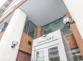北方Ⅱ商务酒店
