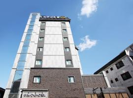 新水原酒店, 水原市