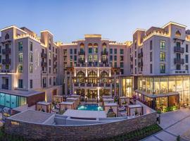 维达市中心酒店