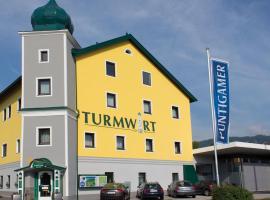 图姆特酒店