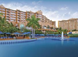 阿祖尔伊斯塔帕全包度假酒店