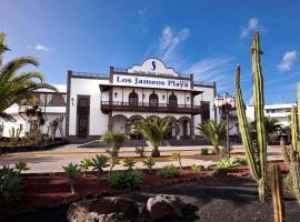 哈梅奥斯沙滩海滨酒店