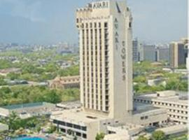 卡拉奇阿瓦里塔酒店