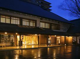 佐勘日式旅馆