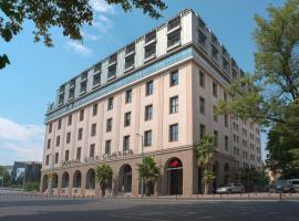 首都中心住宅公寓