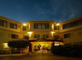 诺曼底旅馆及多功能中心