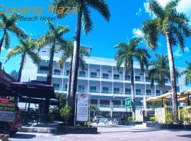 珍南海滩广场酒店