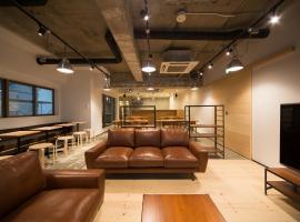 札幌青年旅舍