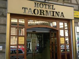 陶尔米纳酒店