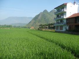 麦洲山谷美景酒店, Mai Chau