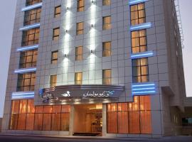 迪拜丽都酒店 - 阿尔巴沙