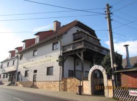 格斯豪斯尔佐尔格旅馆