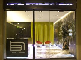 巴塞罗那之屋酒店