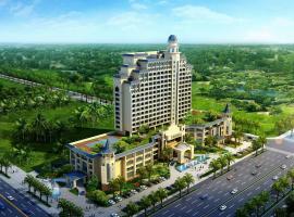 星海湾酒店