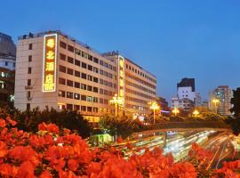 广州粤北酒店