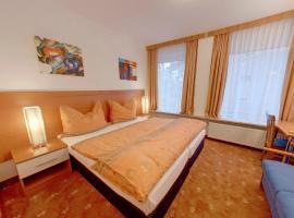 萨尔茨堡市中心伊维多酒店