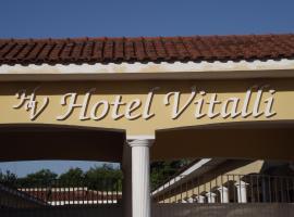 维塔利酒店