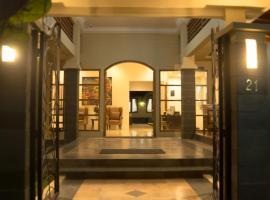 格里亚维吉兰斯亚利亚酒店